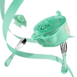 babycare儿童餐具辅食碗 宝宝餐具保温碗吸盘碗叉勺316不锈钢餐具套装 3860薄荷绿3件套