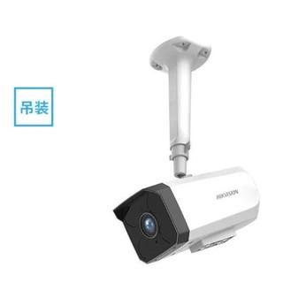 HIKVISION 海康威视 100-800万poe监控摄像头