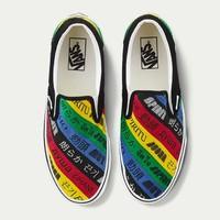 VANS 范斯 Slip-On 男/女款帆布鞋