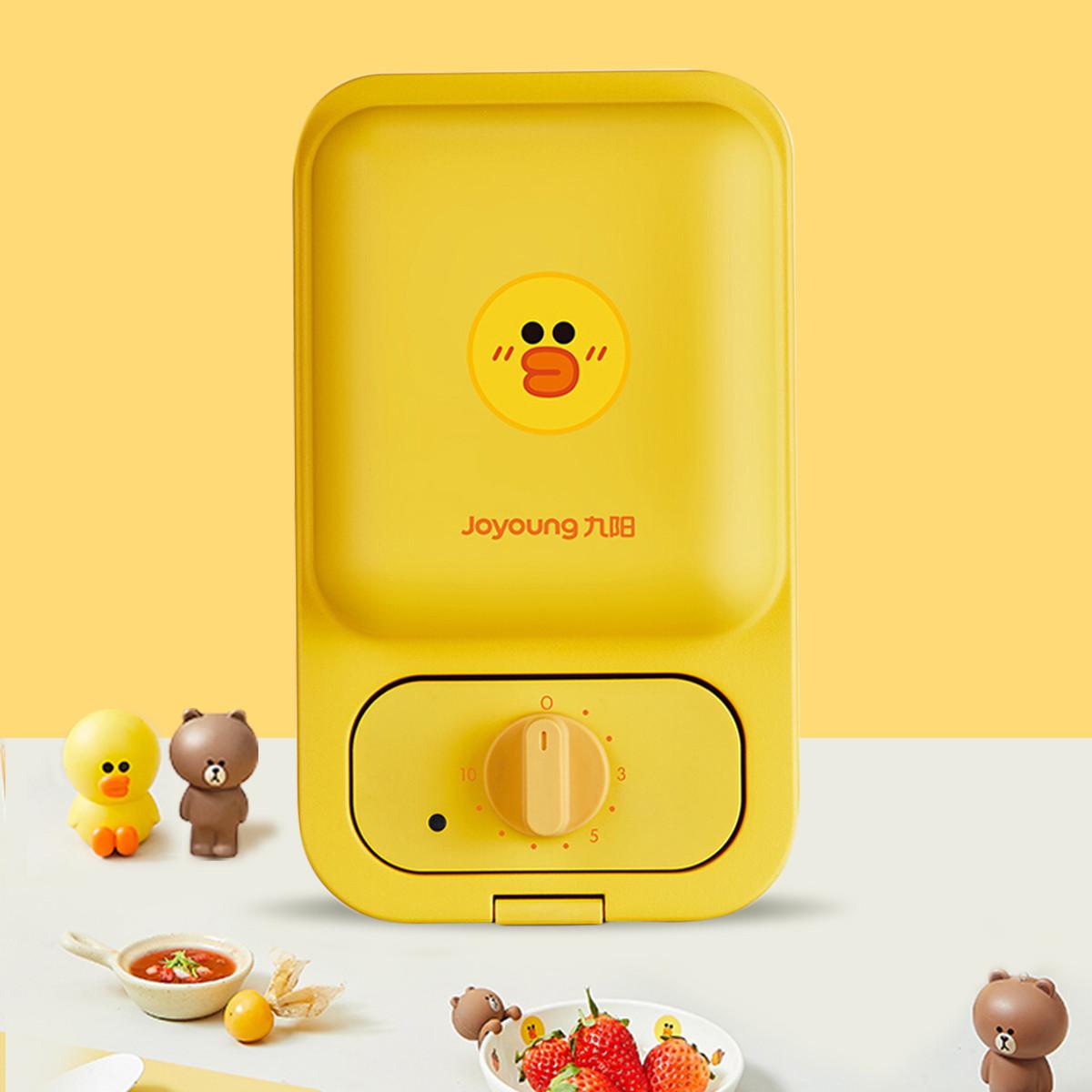 【七夕礼物】三明治早餐机多功能电饼铛家用烤饼机三明治机