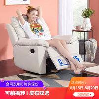 芝华士头等舱单人沙发手动可躺功能懒人沙发8908A/B