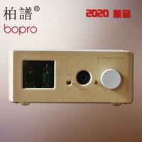 柏譜(BOPRO) 柏谱 bopro 小金刚AMT186真空管耳放 白色
