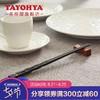 多样屋筷子10双装家用防滑防霉合金筷子耐高温一人一筷家庭装健康