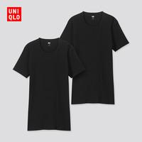 UNIQLO 优衣库 418817 男士圆领T恤 2件装