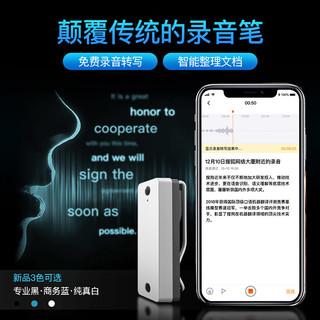 搜狗AI录音笔 C1 Pro搜狗录音笔转文字专业高清降噪会议录音大容量