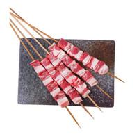 18日0点:首食惠 新西兰羊肉串(约25串) 500g