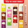 【百醇单盒】休闲零食小吃礼包格力高巧克力味夹心注心饼干棒条 巧克力味 48g