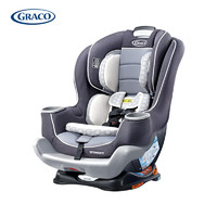 Graco 葛莱 Extend2Fit 儿童安全座椅 0-7岁