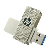 聚划算百亿补贴:HP 惠普  高速金属U盘  USB3.1  32g