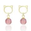OR RE1904 女士猫咪草莓晶925银镀金耳钉