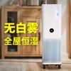米兽(MISOU)无雾加湿器适配小米空气净化器滤芯 全屋除菌孕妇婴儿家用静音卧室大容量 适配小米空气净化器Pro(2020款