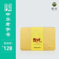 2020新茶猴坑特级太平猴魁春茶黄山手工捏尖小罐装50g绿茶茶叶
