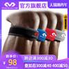 MCDAVID 迈克达威 0414 专业运动护膝盖 单只装
