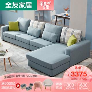 QuanU 全友 全友家居 沙发北欧时尚布艺沙发可拆洗面料 小户型客厅家具102165A 反向沙发(1+3+转)