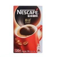 京东PLUS会员:雀巢(Nestle)醇品 速溶 黑咖啡 盒装 1.8g*20包  *4件