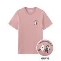 马克华菲2020夏季新款男士T恤休闲圆领撞色印花纯棉短袖上衣