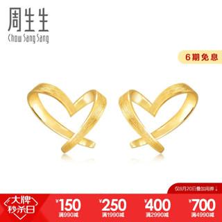 周生生 CHOW SANG SANG  黄金耳钉足金心形耳环送礼 68738E 计价 1.5克+凑单品