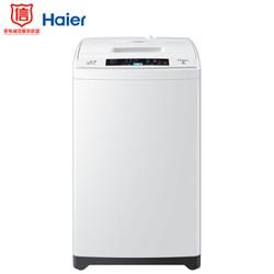 Haier 海尔 EB65M019 6.5公斤 全自动 波轮洗衣机