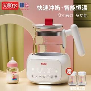 美国努比(Nuby)恒温调奶器1.2L恒温调奶水壶+凑单品