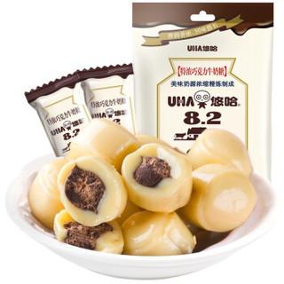 特浓巧克力味牛奶糖120g/袋 婚庆喜糖糖果巧克力奶糖 糖果满月节日喜糖零食 巧克力味 *8件
