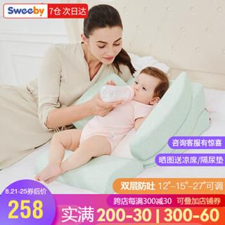 Sweeby 史威比 防吐奶斜坡垫婴儿防溢奶斜坡枕头防呛奶床垫 绿色双层 *2件