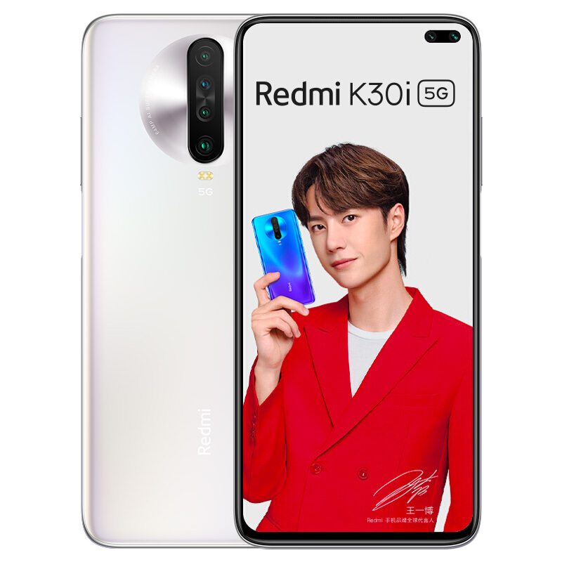 Redmi K30i 5G智能手机 6GB/8GB 128GB