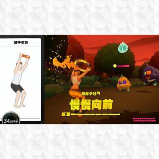 Nintendo 任天堂 国行《健身环大冒险》游戏套装