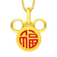 CHOW TAI FOOK 周大福 迪士尼经典系列 R24745 米奇足金黄金吊坠