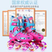 儿童溜冰鞋初学者全闪套装旱冰直排轮滑滑鞋男女童中大童小孩可调