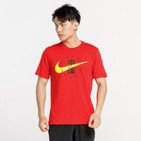 限尺码:NIKE 耐克 CZ3575 男款短袖运动T恤