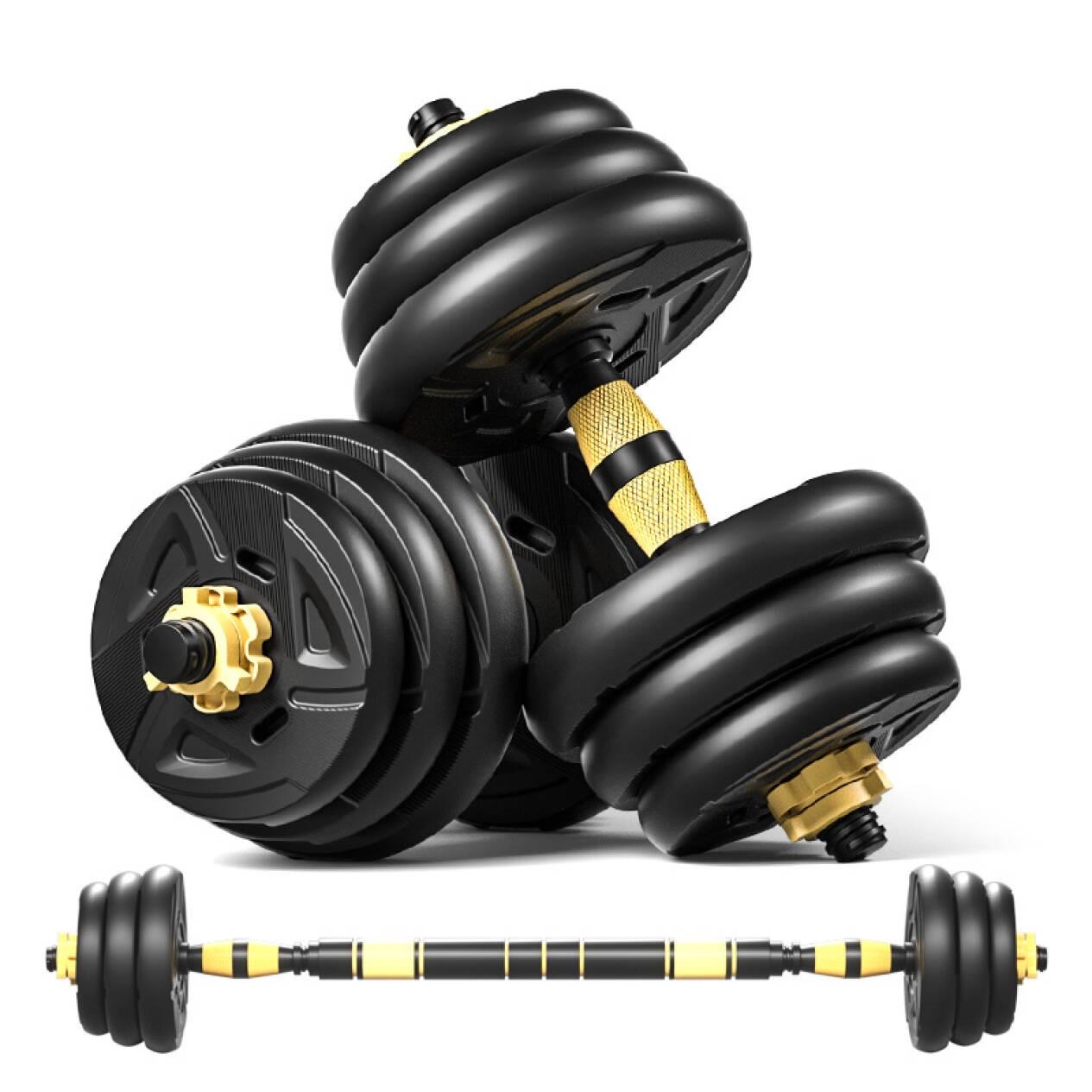 NHONOR 欧耐 黄杆可拆卸杠铃组合套装 20kg (40cm连接杆)