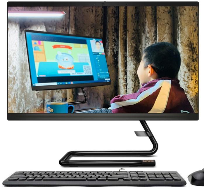 Lenovo AIO 520C 致美一体机台式电脑21.5英寸(J4005 4G 256G SSD WIFI 蓝牙 Win10  三年上门)黑