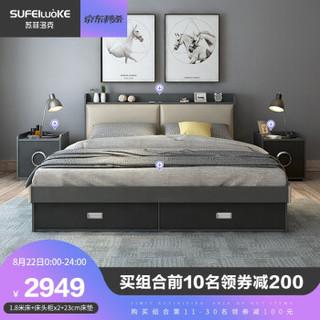 苏菲洛克 床 北欧简约双人储物床高箱床床卧室家具 迪洛系列 B款床+床头柜*2+23CM床垫 1.8*2米