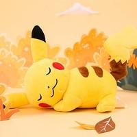 20日0点:Tokyo Otaku Mode 东京宅 pokemon 皮卡丘公仔(三款可选)
