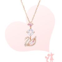 SWAROVSKI 5473024 粉色天鹅水晶项链