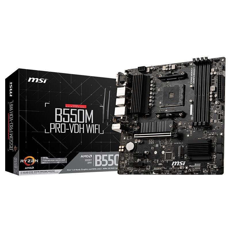 MSI 微星 B550M PRO-VDH WIFI 紧凑型主板(AMD B550/AM4)
