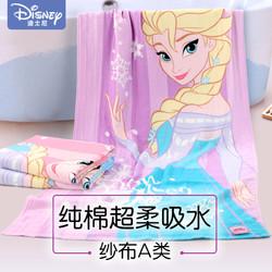 迪士尼儿童浴巾纯棉纱布大浴巾毛巾婴儿宝宝柔软吸水家用洗澡卡通