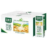 豆本豆原味豆奶250ml*10盒整箱礼盒装植物蛋白饮品健康豆奶好吸收