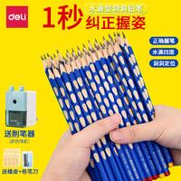 deli 得力 S952-HB 原木洞洞铅笔 12支