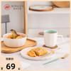 松发 北欧风杯碗碟家用托帕石ins风一人食创意个性陶瓷分餐制餐具