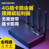磊科ML7280+新品4g路由器摆地摊利器插卡免宽带WiFi全网通高速无线转有线随身WiF移动联通电信手机卡即用