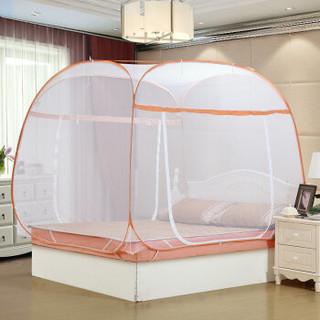 MERCURY 水星家纺 婕妤可折叠式方顶蒙古包蚊帐 浅橙 1.8m床
