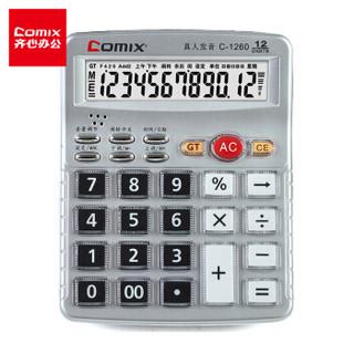 Comix 齐心 C-1260 12位语音计算器 *3件