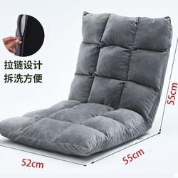 vieruodis 懒人沙发 18格绒布 深灰色