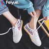 Feiyue 飞跃 女2020夏季新款女士低帮百搭帆布鞋 DF1-501 白色 41