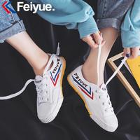 DaFuFeiyue 大孚飞跃 Feiyue 飞跃 女士低帮帆布鞋 DF1-501