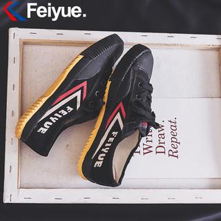 Feiyue 飞跃 女2020夏季新款女士低帮百搭帆布鞋 DF1-501 白色 42
