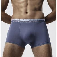 DAPU 大朴 一片式棉质男士内裤