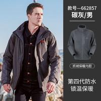 TFO 06210032 男款三合一冲锋衣