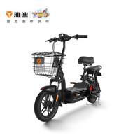 Yadea 雅迪 10000033 电动自行车